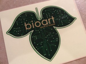 bioart sticker